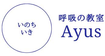 Ayus logo